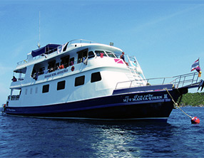 Manta Queen 2 Liveaboard Similan Islands